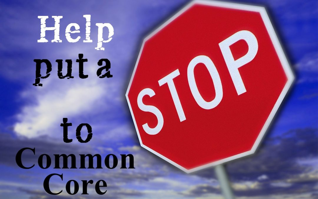 Education System of Common Core